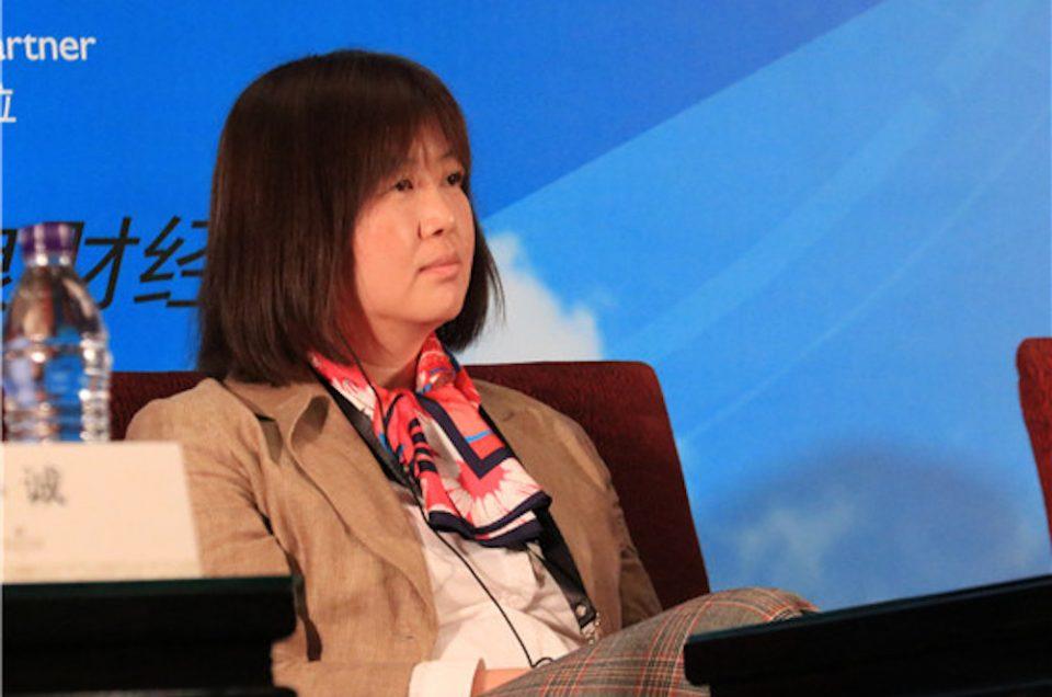 Ms. Wang Xiaobing